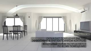 Видео обзор кондиционера Daikin URURU SARARA на базе фреона R32(Продажа кондиционеров Daikin URURU SARARA в Украине и по городу Киев., 2016-05-21T10:19:55.000Z)
