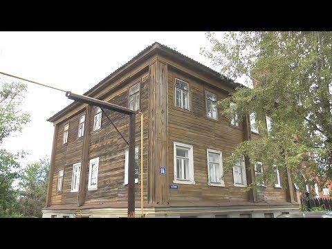 Аварийные дома и переселение