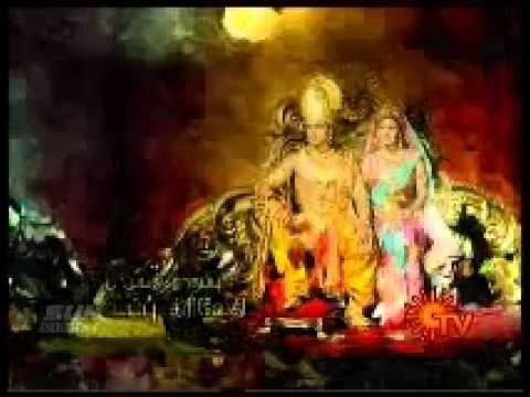 YouTube   ramayanam sun tv serial song