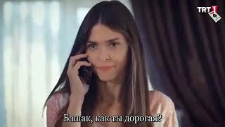 Меня зовут Мелек 3 серия русские субтитры турецкие сериалы
