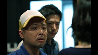 ラジオ局のビルで清掃員を務める車田寅雄(マキタスポーツ)は、ここで...