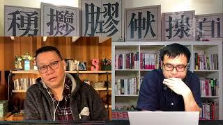 林鄭反對律71丶PK 又砌假新聞丶民主黨入閘先要同支聯會割𥱊丶香港內地互換公務員丶中國人口普查結果大鑊 - 11/05/21 「奪命Loudzone」長版本