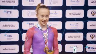 Спортивная гимнастика ЧР2021 Интервью и яркие моменты финала многоборья у женщин