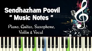 Sendhazham Poovil (mullum malarum) Piano, Guitar, Saxophone, Voilin Notes /Midi Files /Karaoke