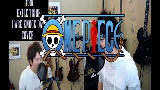 ONE PIECE - HARD KNOCK DAYS Vocal Cover - GENERATIONS from EXILE TRIBE