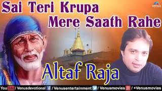 Sai Teri Krupa Mera Saath Rahe | Altaf Raja | Hindi Devotional Songs | Audio Jukebox