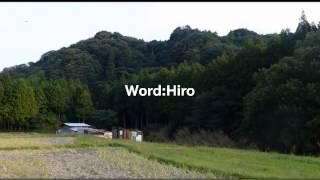 おでかけかめやまのメンバーの Hiro が 新曲のヴォーカリストを募集します.