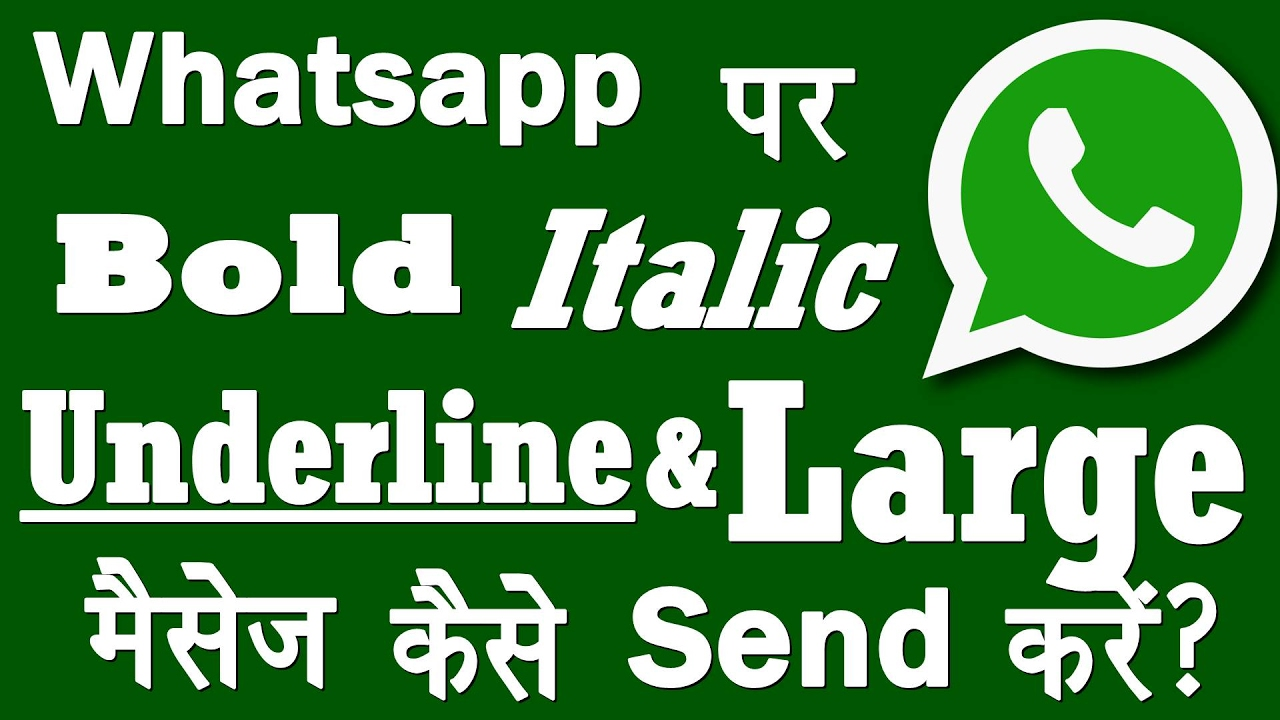 how to add whatsapp message