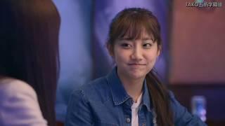 (Engish Sub)贴身校花/Campus Beauty s01e01