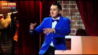 «ДОМ СМЕХА» Comedy show №1 - Дядя Жора рубрика «Анекдоты»