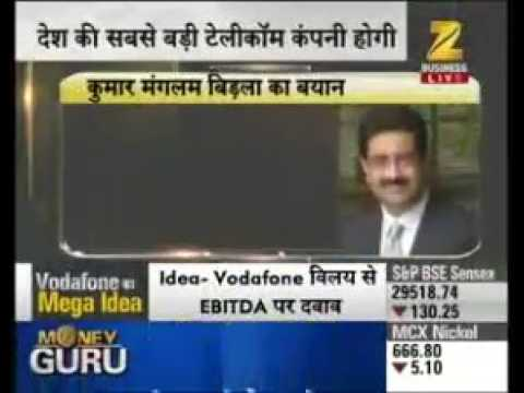 Idea Vodafone merger news in Hindi