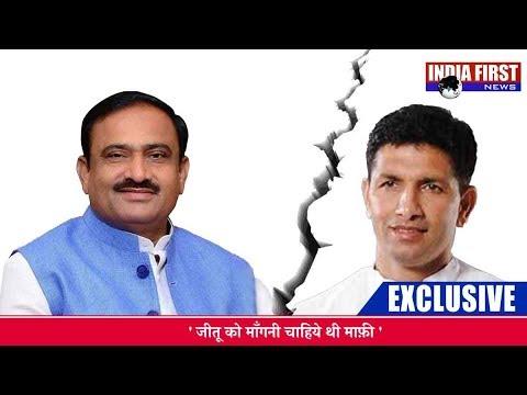 Aggressive Home Minister | आक्रामक भूपेन्द्र सिंह  | India First News