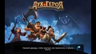 Spirit Lords - Дух Героя рпг игра на Android (обзор / review)