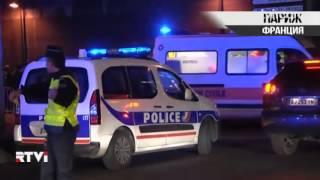 Теракты в Париже.  Боевики ИГИЛ убили более 150 человек.