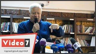 بالفيديو.. مرتضى منصور يهاجم الجميع ويمهل الجبلاية حتى الأربعاء لإعادة مباراة المقاصة