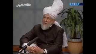 Tarjumatul Quran - Sura' al-Naml [The Ant]: 46 - 67