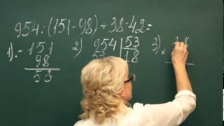 уроки математики для 5 6 классов