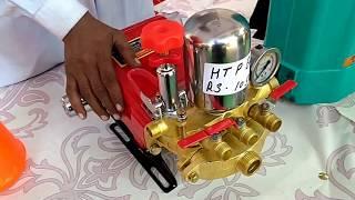 किसान भाइयों के लिए खेती में उपयोगी औजार और स्प्रे की मशीनें (Machinery for spraying Pesticides)