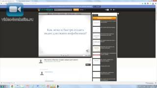 Как вставить презентацию на сайт?(, 2012-10-16T04:00:08.000Z)