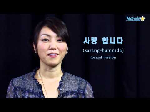 "How To Say ""I Love You"" In Korean"