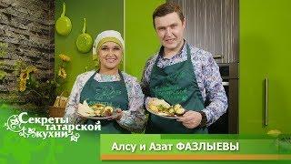 Мясные шарики по рецепту Азата и Алсу ФАЗЛЫЕВЫХ