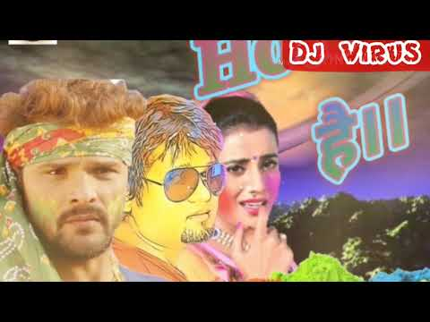 Best Bhojpuri Holi Remix Dj Songs 2018 Mashup ( Mix By Dj Virus)Aravind Akela( Kallu )
