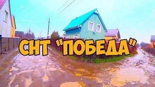 СНТ Победа. Купить дачу в Калининграде, переезд в Калининград, жилая дача, дачный участок