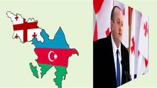 Президент Грузии отказался почтить память жертв Ходжалы