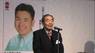 100124松井正一後援会 駒場一男会長挨拶