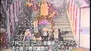 """The moment when """"MIDORI-Shoujo tsubaki"""" was broadcasted with Japane..."""