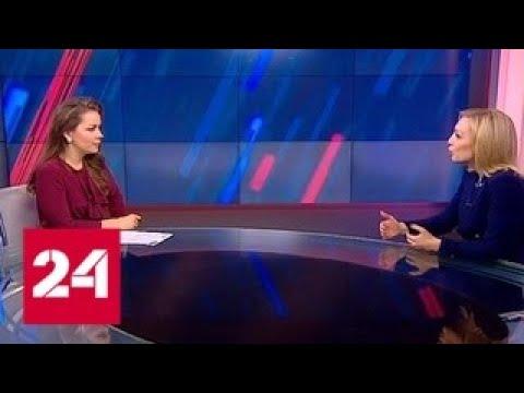 """Ольга Тимофеева: ОНФ становится """"народным сходом"""" - Россия 24"""