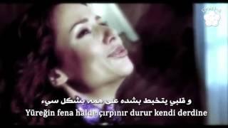 اغنية حب للايجار الموسم الثاني الحلقة 10 مترجمه وكامله | kiralık aşk 62 - Deniz Seki - Aşk HD
