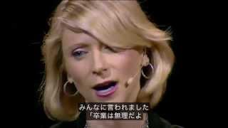 TED [ideas worth spreading「面接前にこのポーズをとれ、ボディランゲージが人を作る」 by エイミー・カディ[日本語字幕] thumbnail