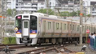 南海電車まつり2018(10月27日)会場内を転線する8300系