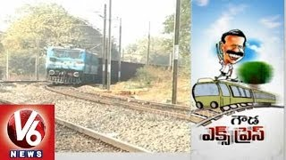 Khammam people hopes to get priority in Railway budget 2014