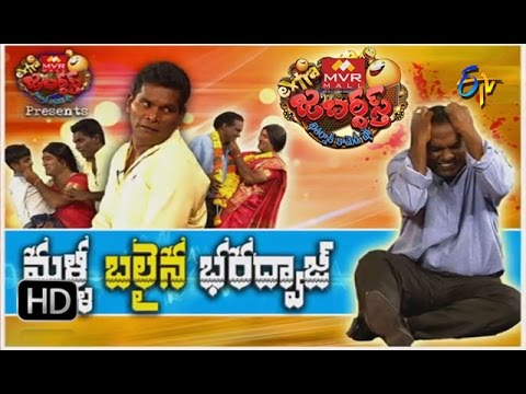 Extra Jabardasth | 11th November 2016 | Full Episode | ETV Telugu
