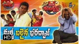 Extra Jabardasth   11th November 2016   Full Episode   ETV Telugu