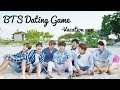 BTS Dating Game [Vacation ver.]