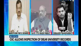 CIC Allows Inspection Of Delhi University Records