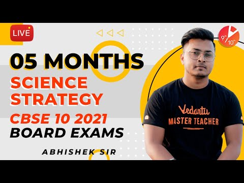 How To Complete CBSE Class 10th Science in Last 5 Months |Best Time Table| Best Strategy To Score95%