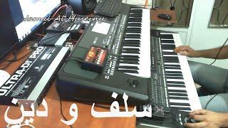 سلف و دين - جورج وسوف عزف جمال الحسيني Salaf Wa Dayn covered by Jamal Al Huseiny