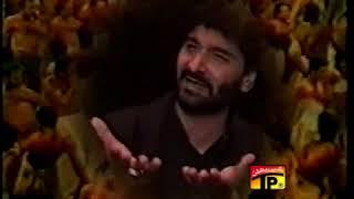 Na Ro Zainab Na Ro | Nadeem Sarwar Album 1997 | Karbala Le Chal Mujhe | Most Hit Noha
