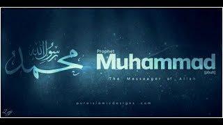 Abdulloh domla Siyrat 1-Dars Amr ibn Luhay
