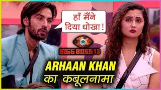 Arhaan Khan CONFESSES About His Marriage, Children | Misuse Of Rashami Desai | Bigg Boss 13