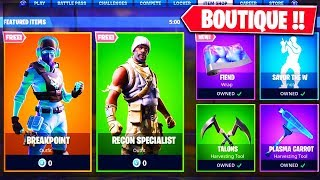 🔴 NEW SKINS in the JUNE 8TH BOUTIQUE! LIVE FORTNITE!