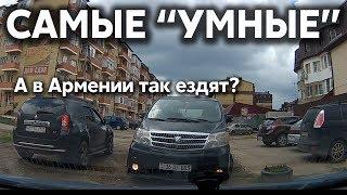 """Подборка САМЫХ """"УМНЫХ"""" водителей #263"""