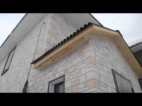 Отделка дома из бруса сайдингом - видео