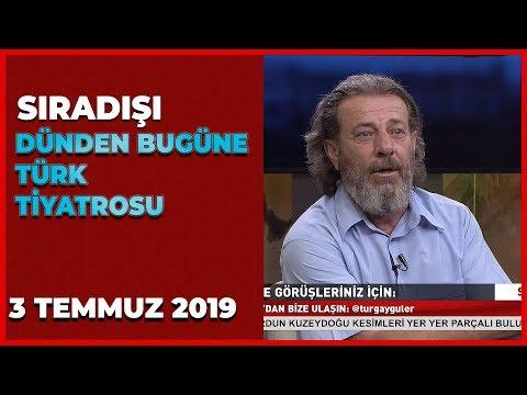 Sıradışı - Turgay Güler | Zülfü Demirtaş | Abdullah Şekeroğlu | Ahmet Yenilmez | 3 Temmuz 2019