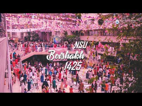 NSU BOISHAKH 1425 | শুভ নববর্ষ ১৪২৫ | Rongila Boishakh