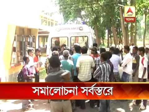 Jhargram College principal assaulted: Condemnation